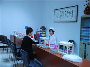 总参谋部总医院(解放军第309医院)体检中心