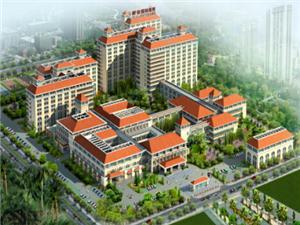 浙江省嘉兴市新安国际医院体检中心