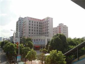 深圳市港龙医院体检中心