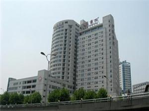 华中科技大学同济医学院附属同济医院体检中心