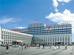 唐山市人民医院体检中心