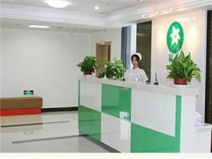 南京市易安体检中心