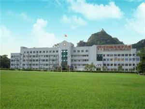 广西柳州市鱼峰区社湾路32号体检中心