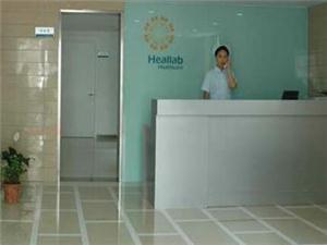 杭州市总工会休养院体检中心
