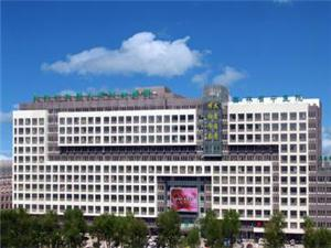 长春中医药大学附属医院体检中心