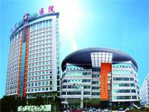 南昌市中寰医院体检中心