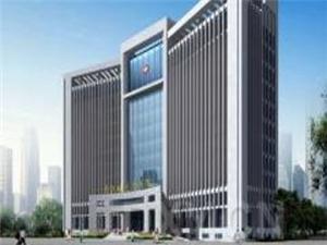长江航运疾病预防控制中心预防医学门诊部