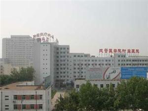 天津市武警后勤学院附属医院体检中心