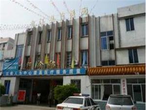 漯河市柳江医院体检中心