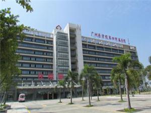 广州市医科大学第四附属医院体检中心