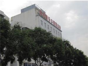 阜阳市康乐体检中心