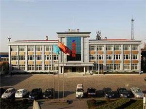邯郸市钢铁集团有限责任公司医院体检中心