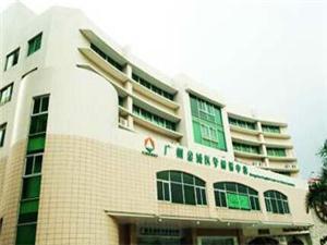 广州金域医学体检中心