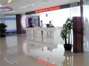 深圳市瑞格尔体检中心(罗湖分院)