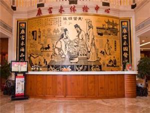 广州市康富来体检中心