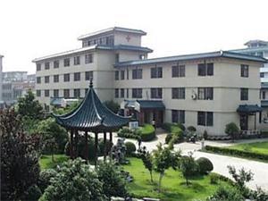 衢州市中医院体检中心