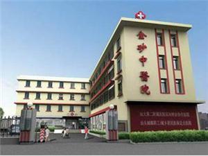 汕头市金砂中医院体检中心