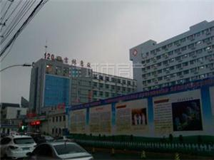 吉林市中心医院体检中心