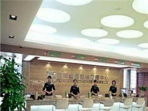 东莞市福华健康体检中心