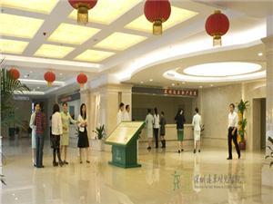 远东妇儿医院体检中心