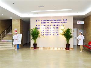 山西省运城市美年大健康体检中心(禹都大道分院)