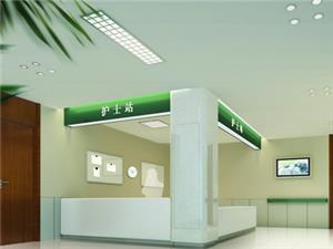 长沙幸福康生健康管理有限公司体检中心