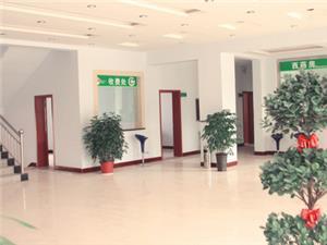 长沙市黑石渡医院体检中心