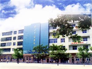 临泉县中医药科研所体检中心