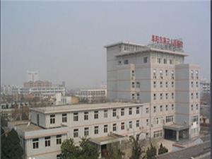 颍上县人民医院健康体检中心