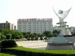 深圳春天医院体检中心