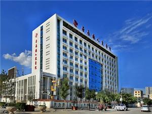 子长县医院体检中心