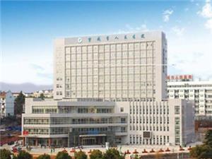 宣城市人民医院体检中心