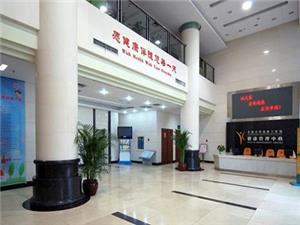 湖南湘雅健康管理中心(本部)