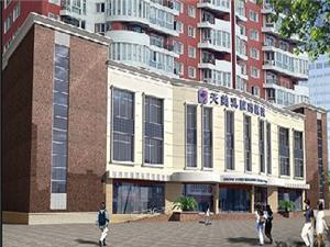 武汉天美医院体检中心