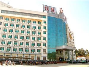 信丰县人民医院体检中心