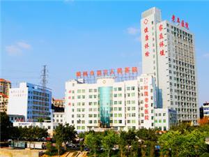 江西省赣州市第三人民医院体检中心