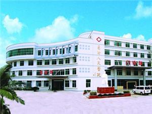 惠阳区人民医院体检中心