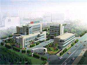 珠海延年医院体检中心