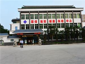 国信淮安健康体检中心