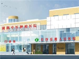 长沙市岳麓区人民医院体检中心