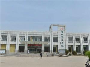 河北慈佑医院体检中心
