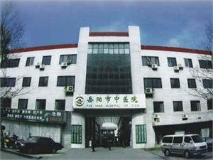 岳阳市中医院体检中心