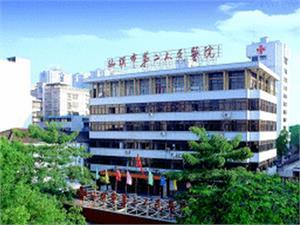 汕头市第二人民医院体检中心
