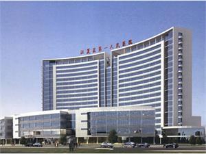 武汉市江夏区第一人民医院体检中心