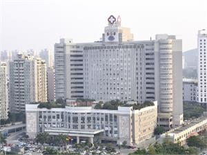 东莞东华医院(中山大学附属东华医院)体检中心