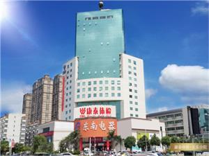 长乐康泰体检中心