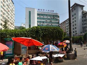 铜仁市人民医院体检中心