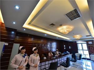 天津九华健康体检中心(和平分部)