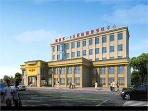解放军第一零五医院健康体检中心