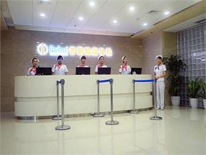 合肥普惠健康体检中心